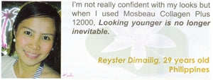 Collagen Plus 12000 Testimonial by Reyster Dimailig for Mosbeau and KutiSkin