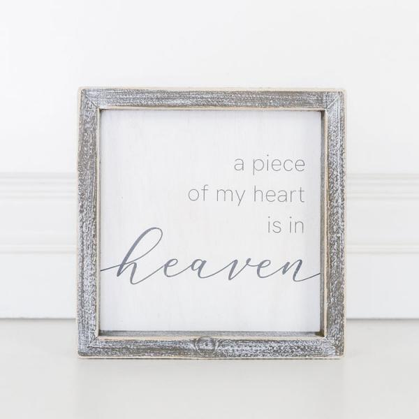 "A Piece of my heart is in Heaven"" Wood Sign - Bloom'n Things, LLC"