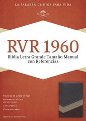 Biblia LG Tamaño Manual Marron Simil Piel