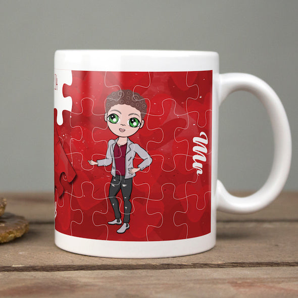 MrCB Piece of Me Mug - Image 1