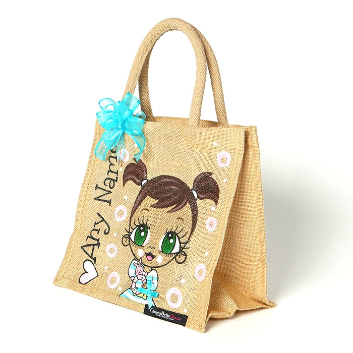 Early Years Newborn Medium Jute Bag - Image 2
