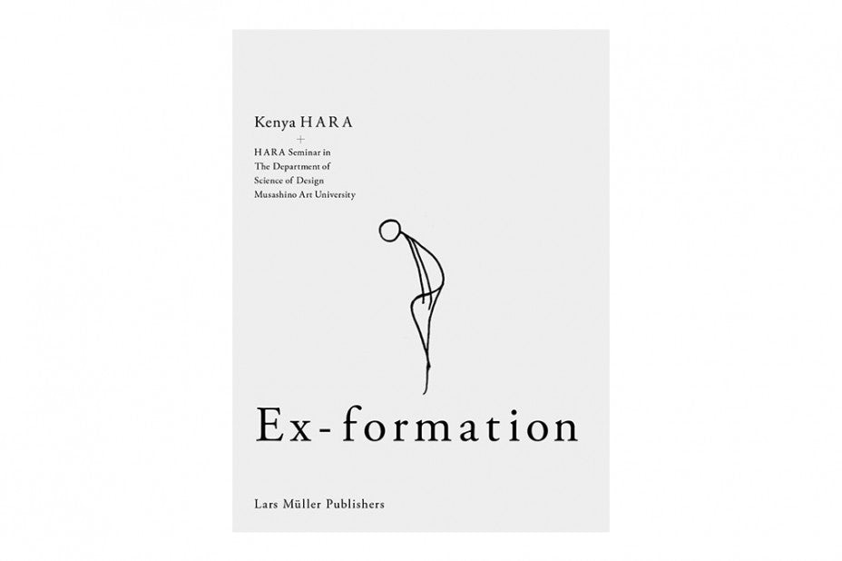Ex Formation by Kenya Hara