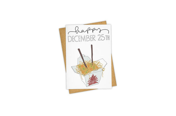 Tay Ham December 25th Card