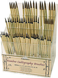 Bamboo Calligraphy Brushes by Pro Art