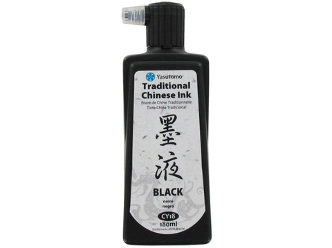 Black Traditional Chinese Ink by Yasutomo