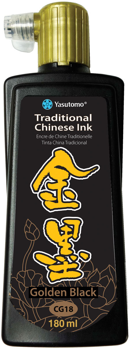Golden Black Traditional Chinese Ink by Yasutomo