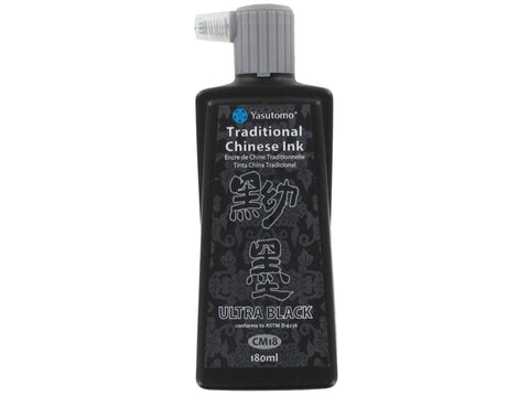 Ultra Black Traditional Chinese Ink by Yasutomo