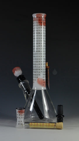 Sokol Glass Art of War Assassin Series Mini Tube 14 MM