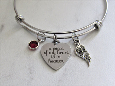 A Piece of my Heart is in Heaven Bracelet Silver Angel Wings & Swarovski Birthstone, Laser Engraved