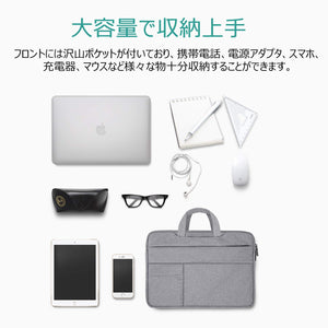 Amoner Laptop Bag 7
