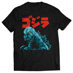 Godzilla: Monster of Monsters T-shirt