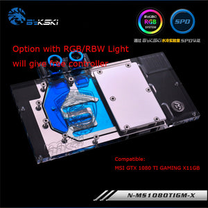 Bykski N-MS1080TIGM-X GPU water block for MSI GTX1080TI GAMING X11GB water cooling gpu cooler RGB/RBW Support connect motherboad
