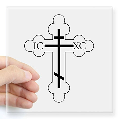 Cafepress - Orthodox Cross Square Sticker 3 X 3 - Square Bumper Sticker Car Decal, 3X3 (Small) Or 5X5 (Large)