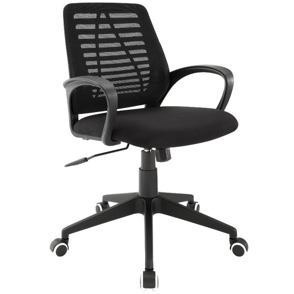 Ardor Office Chair