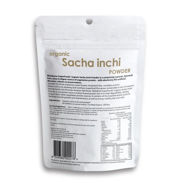 Matakana Superfood Sacha Inchi Powder