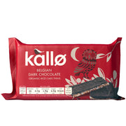 Kallo Organic Dark Chocolate Thins