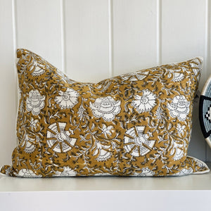 Nisa Mustard Pillow 14x20