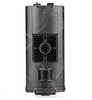 Professional Trail Cam 3.0 (1080P HD + 3G WIRELESS SIGNAL)
