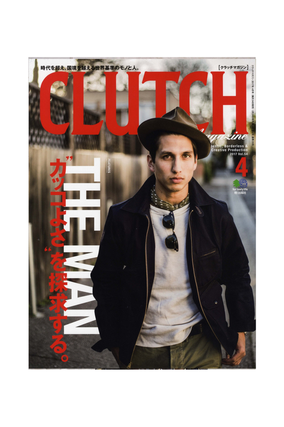 Clutch Magazine Vol 54
