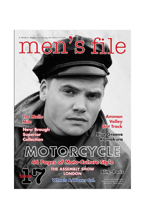 Men's File Issue 17 - Philistine