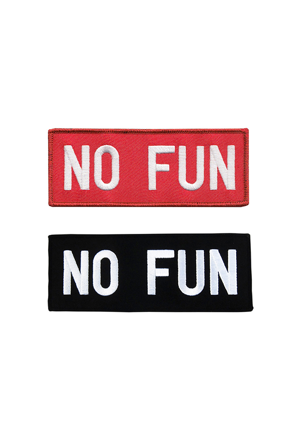No Fun Patch - Philistine