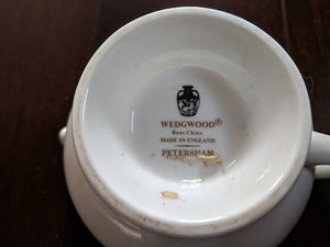 Wedgwood 'Petersham' Creamer