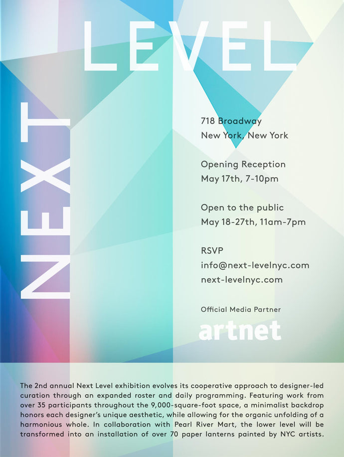 Next Level Opening Party - NYC Design Week