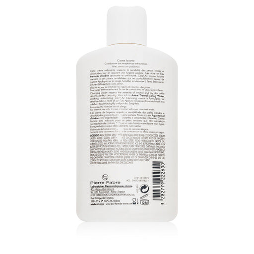 Avène Clean-Ac Cleansing Cream (6.76 oz / 200 ml)
