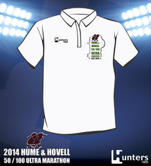 ADULTS & KIDS H&H POLO SHIRT - WHITE Only