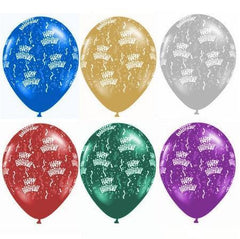 "16"" Latex Balloons - Happy Birthday (pearl)"