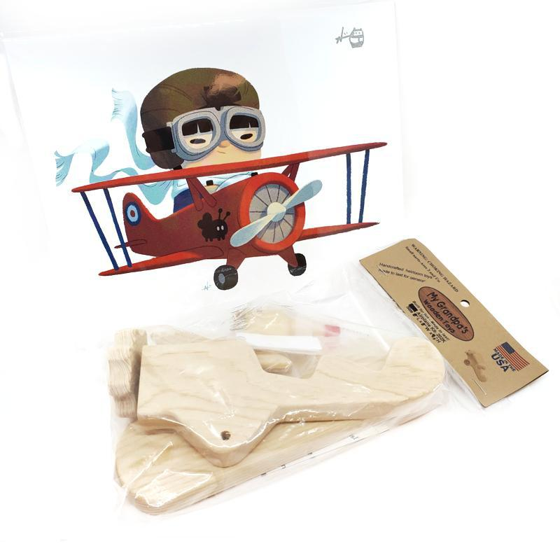 Gift Bundle - Learning to Fly featuring My G'pa's Wooden Toys and Punching Pandas