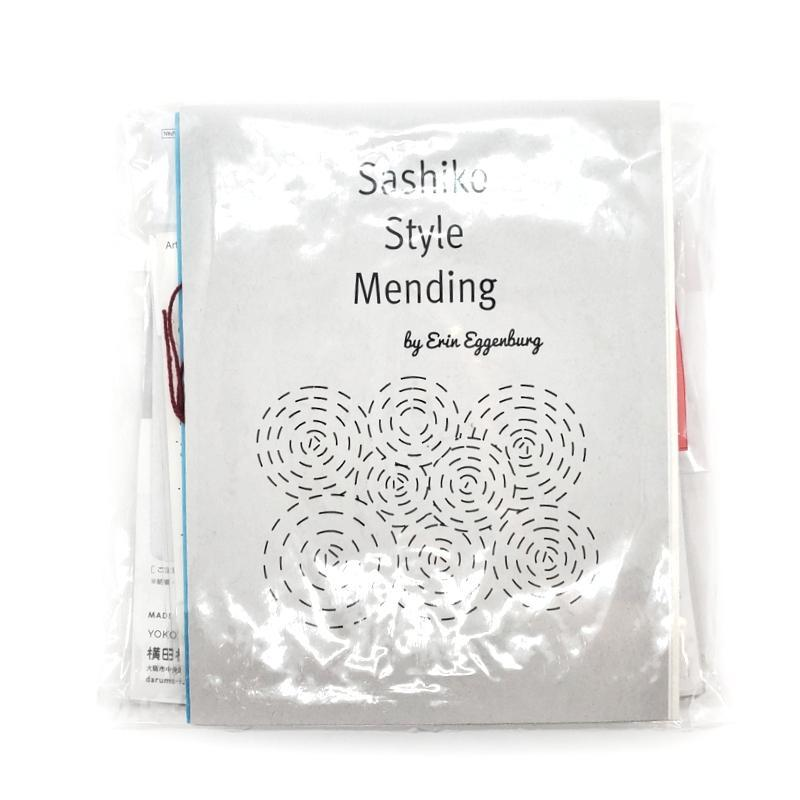 Mending Kit - Sashiko Style Embroidery Kit by Wren Bird Arts