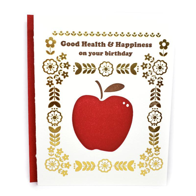 Card - Birthday - Apple Good Health Birthday by Ilee Papergoods