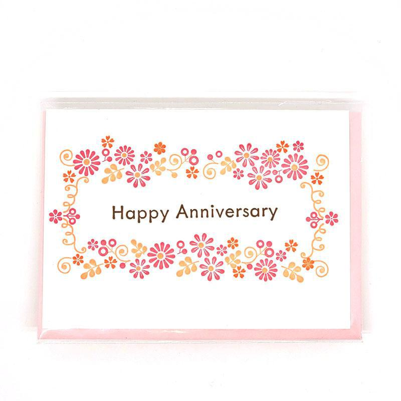 Card - Anniversary - Flower Frame Happy Anniversary by Ilee Papergoods