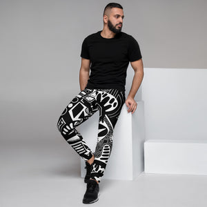 """Fuel"" Sweatpants"