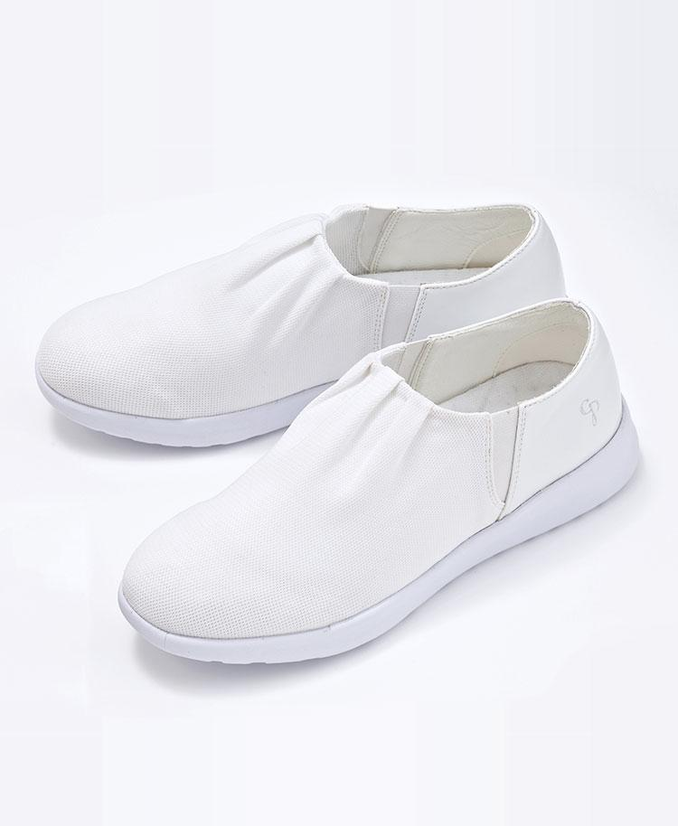 Nurse Shoes: Slip-on with Ruffles