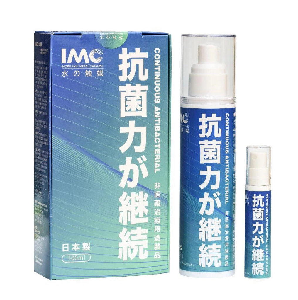 imartcity lexuma imc Inorganic Metal Catalyst anti virus spray for household use package