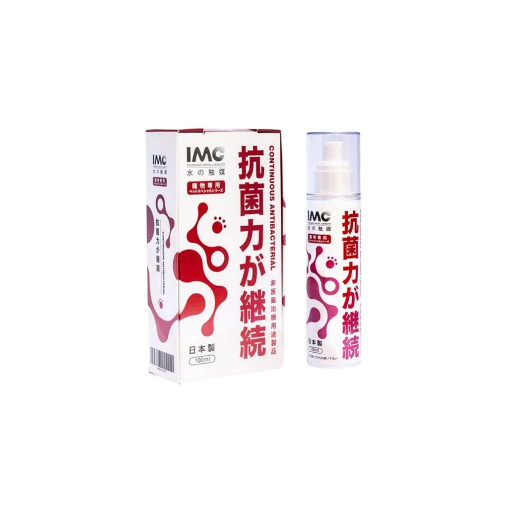 *For Pet* IMC Water Catalyst Anti Virus and Sanitizing Spray Household series 【Made in Japan】