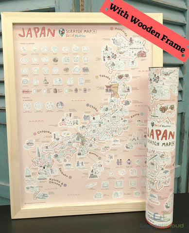 Japan Scratch Travel Map with Frame - iMartCity