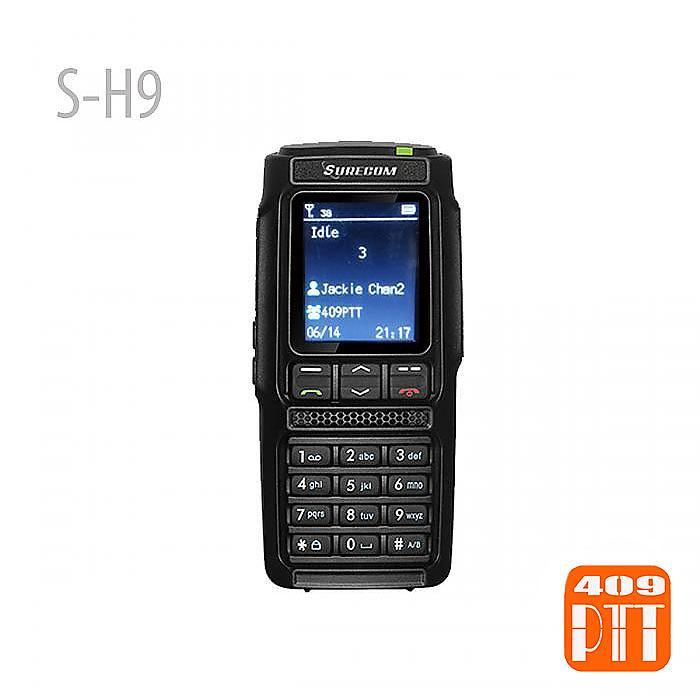 Surecom S-H9 4G LTE Hand-held Network Walkie Talkie Promotion (PayPal payment+HK$50) - iMartCity