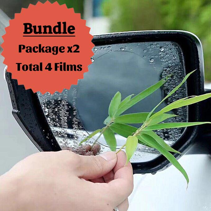 Rearview Mirror BUNDLE (2 Packages) - iMartCity