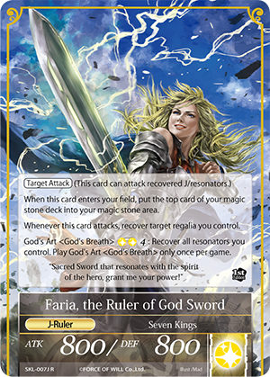 Faria, the Sacred Queen // Faria, the Ruler of God Sword (Full Art) / Near Mint / Foil