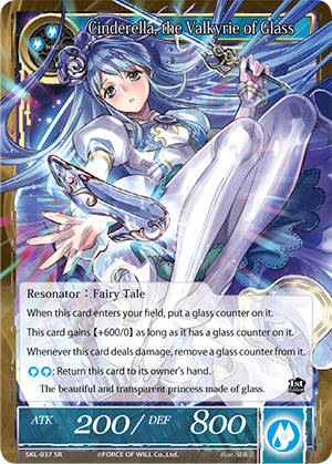 Cinderella, the Valkyrie of Glass / Near Mint / Normal