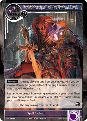 Forbidden Spell of the Undead Lord / Near Mint / Normal