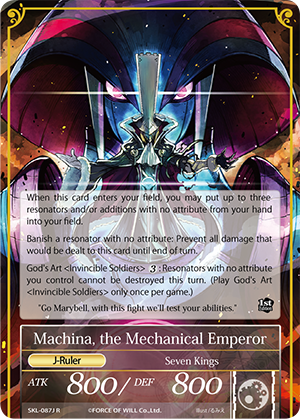 Machina, the Machine Lord // Machina, the Mechanical Emperor / Near Mint / Foil