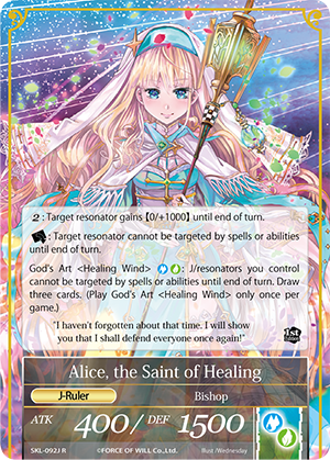 Alice, the Girl in the Looking Glass // Alice, the Saint of Healing (Full Art) / Near Mint / Foil