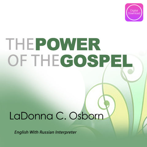 The Power of the Gospel - Digital Download