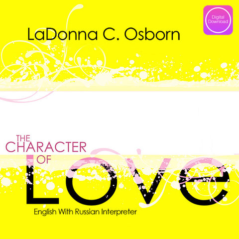 The Character of Love - Digital Audio