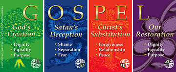 Gospel Banners Complete Set - 4 Panel Banners
