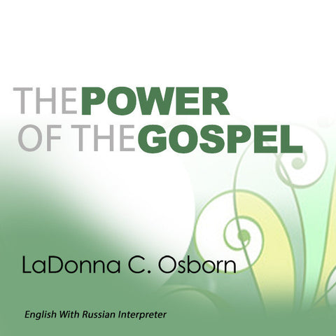 The Power of the Gospel - Audio CD